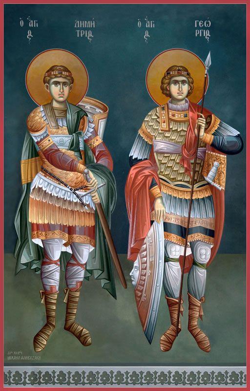 Οι Άγιοι Δημήτριος & Γεώργιος Click to close image, click and drag to move. Use arrow keys for next and previous.