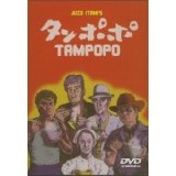 Tampopo (DVD)By Ken Watanabe