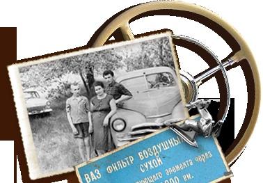Retro Auto Museum