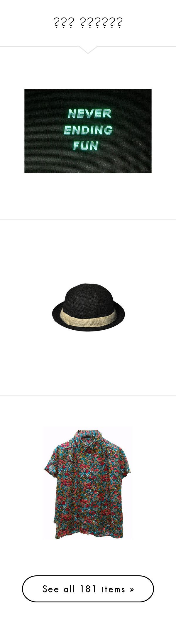 """что попало"" by azaliya ❤ liked on Polyvore featuring filler, accessories, hats, black, fedora hat, straw fedora, straw sun hat, straw hat, fedora beach hat and tops"