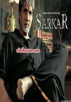 Sarkar Hindi Movie Online - Amitabh Bachchan, Abhishek Bachchan and Kay Kay Menon. Directed by Ram Gopal Varma. Music by Bapi-Tutul. 2005 Sarkar Hindi Movie Online.