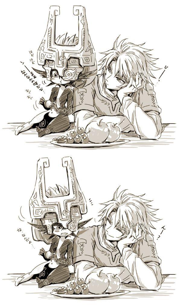 Midona and Link
