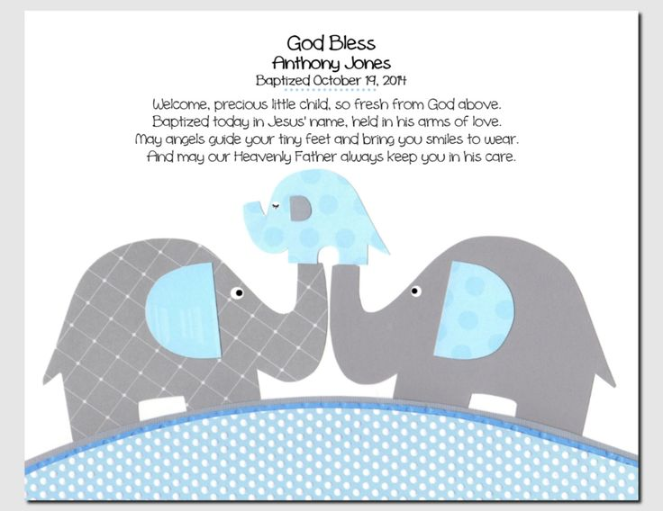 Baptism Gift, Baby Boy, Christening Gift, Blue Gray, Nursery Art, Personalized Kids Wall Art, Elephants, God Bless this Child, Art Print by vtdesigns on Etsy