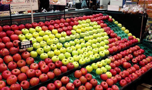 I Love Apple. | Flickr - Photo Sharing!