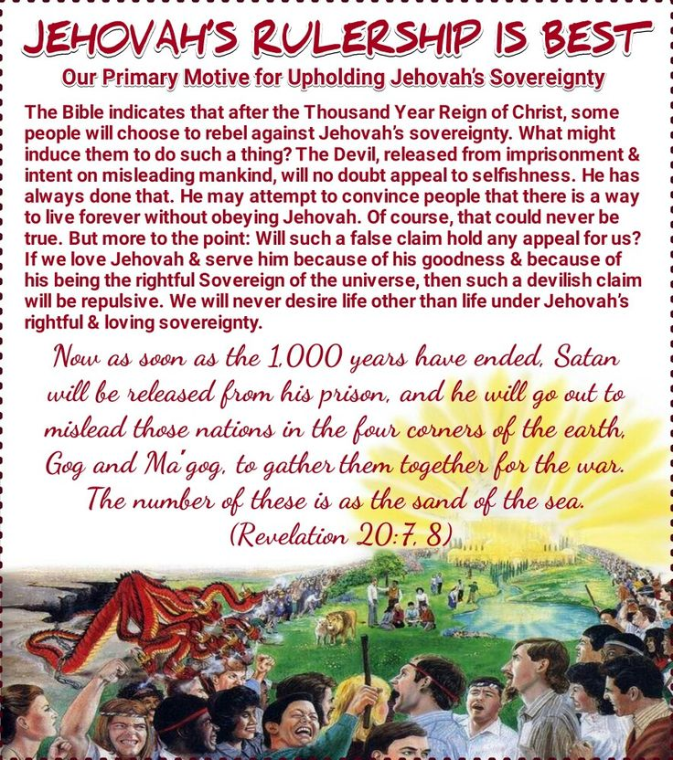Now as soon as the 1,000 years have ended, Satan will be released from his prison, and he will go out to mislead those nations in the four corners of the earth, Gog and Maʹgog, to gatherthem together for the war. The number of these is as the sand of the sea.  (Revelation 20:7,8)