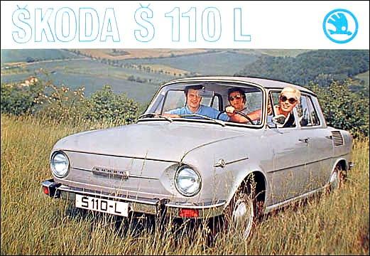 Autorama 70: Skoda 100/110