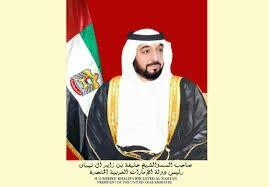 Abu dhabi king
