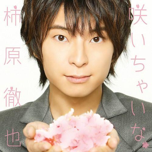 """#news Tetsuya Kakihara: Il 15 Aprile esce il nuovo singolo """"Saichaina (咲いちゃいな)"""" nelle edizioni CD e CD+DVD. Info su http://www.jmusicitalia.com/tetsuya-kakihara/single/saichaina-cd-dvd/"""