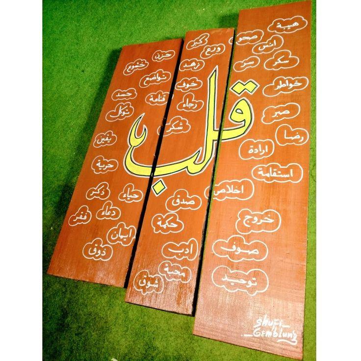 hiasan dinding arabic di 2020 Hiasan, Dinding kayu, Dinding