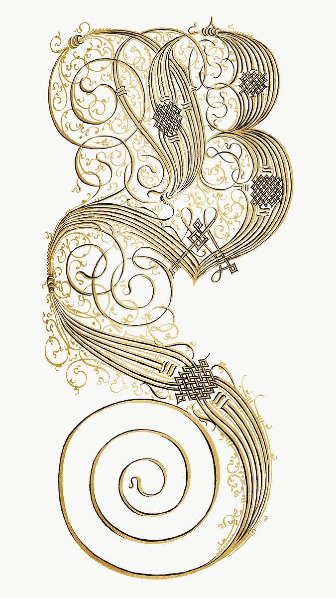 Gold Flourish Clipart Png Decorative Swirl Flourishes Etsy Clip Art Clip Art Borders Swirl