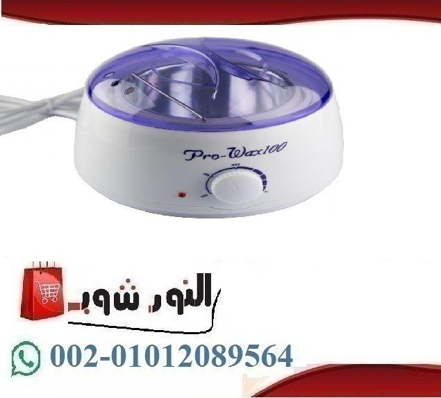 جهاز الشمع لازالة الشعر صغير الحجم لتوفير المساحة ذو قدرة عالية على بتصميم متناسق لسهولة الإستخدام يستخدم في تد Cotton Candy Machine Candy Machine Rice Cooker