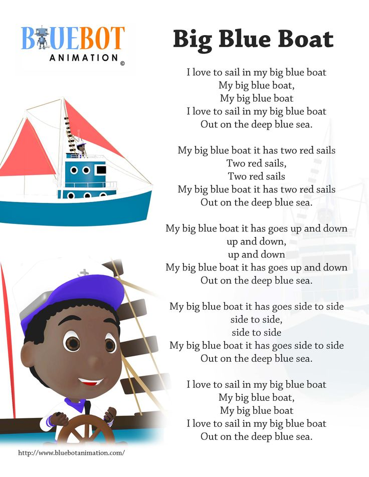 Free printable nursery rhyme lyrics page. Big Blue Boat nursery rhyme lyrics. by Bluebot animation. (TAG : Nursery Rhyme (Literature Subject), #nursery rhymes, Children's Song, nursery rhyme, nursery rhymes, English rhymes collection, rhymes for children, children songs, songs for children, lyrics)
