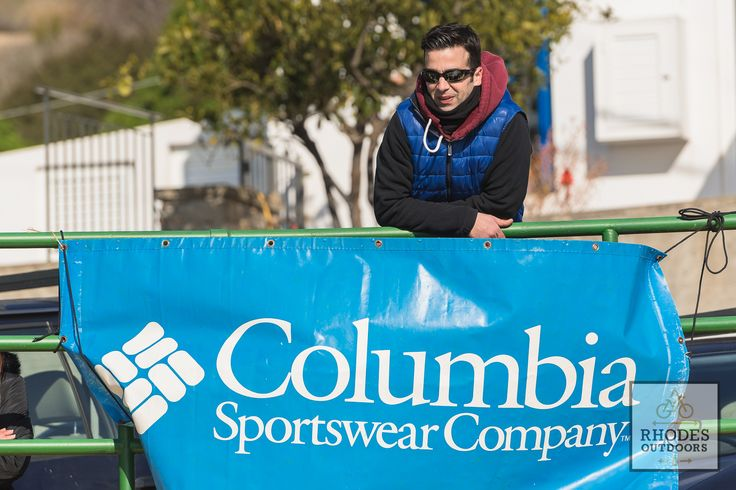Columbia Sportswear official Sponsor 1stMMR