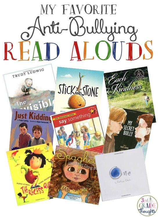 My Favorite Anti-Bullying Read Alouds - 3rd Grade Thoughts