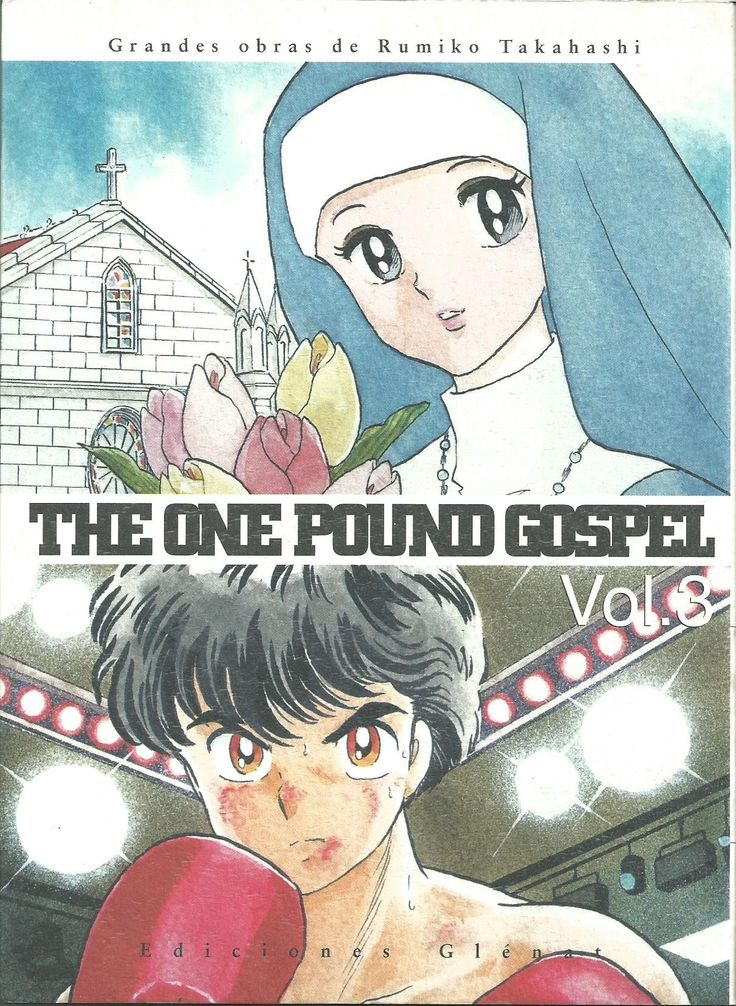 The One Pound Gospel - Continuado y terminado el 1/1/2015