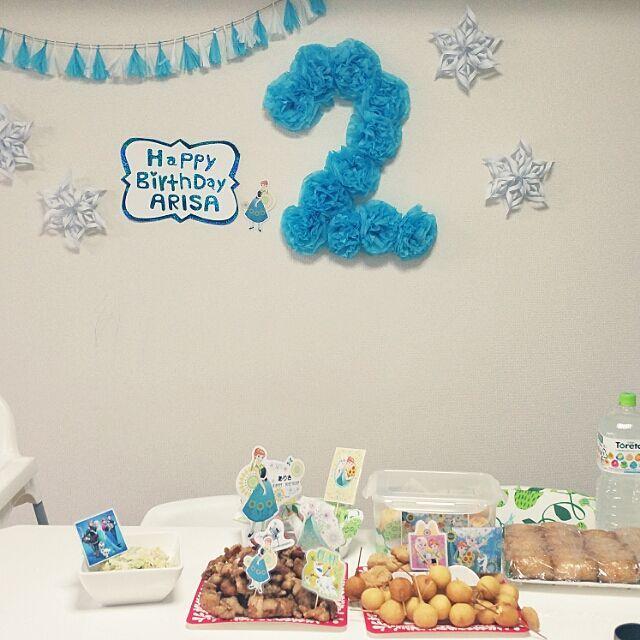手作り/2歳/誕生日/雪の結晶/アナと雪の女王/誕生日飾り付け…などのインテリア実例 - 2015-09-22 23:10:06 | RoomClip(ルームクリップ)