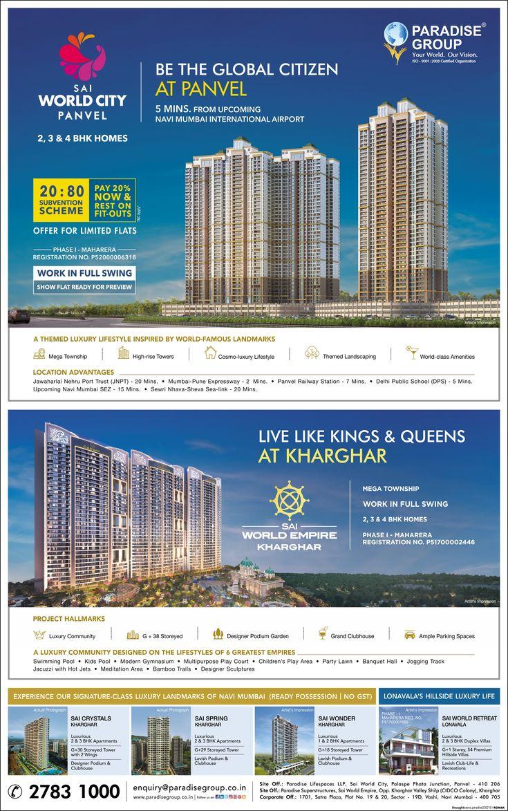 Check out our ad in The Times of India- Navi Mumbai  Website: www.paradisegroup.co.in/?utm_content=buffer23fa7&utm_medium=social&utm_source=pinterest.com&utm_campaign=buffer  Contact: 022 2783 1000  #ParadiseGroup #RealEstate #Mumbai #NaviMumbai #Property #LuxuryHomes #Media #Newspaper #TOINaviMumbai