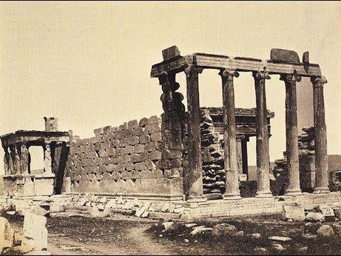 Η Παληά Αθήνα μέρος 2