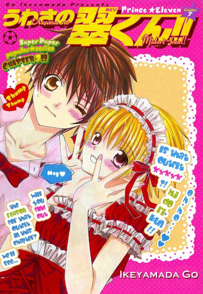 MangaHere Mobile Midori, Anime, Manga