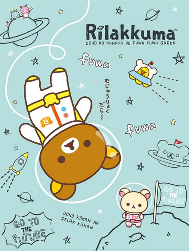 yayrilakkuma: click for more rilakkuma ♡