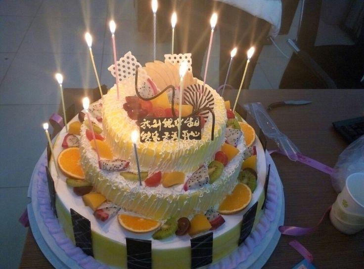 Hpaay birthday!!!!