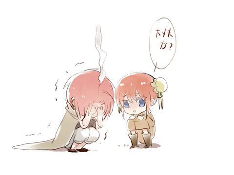 「銀魂.zip」/「隼熙」の漫画 [pixiv]