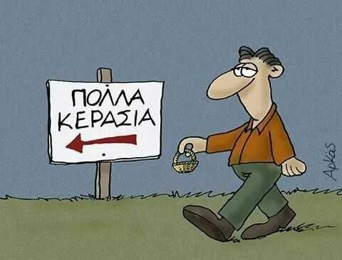 Arkas on Twitter