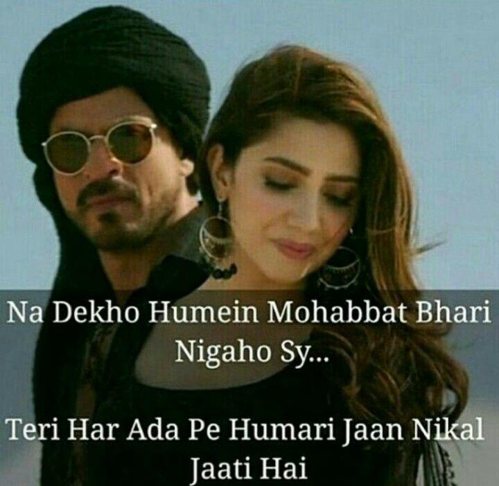wedding anniversary wishes shayari in hindi%0A Song Quotes  Girl Quotes  Hindi Shayari Life  Hindi Love Quotes  Qoutes   Romantic Quotes  Love Shayari Romantic  Personality  Spiritual