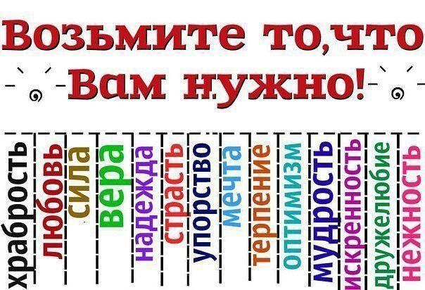 цитаты для смешбука: 311 изображений найдено в Яндекс.Картинках