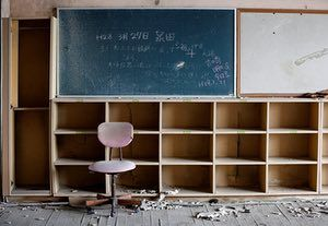 Fukushima prefecture, Japan A classroom at Ukedo elementary school, damaged by the tsunami. The school is near Tokyo Electric Power's crippled Fukushima Daiichi nuclear power plant