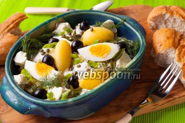 Греческий картофельный салат  Такой вариант картофельного салата вы не сможете заказать в греческом ресторане — разве что только увидите его готовым в салат-баре. Это — домашний рецепт с весьма продолжительным временем маринования, делающим его особенно вкусным. Он идеально подходит для всяких мероприятий, еда для которых готовится заранее: ведь в составе ингредиентов нет ни огурцов, ни помидоров, которые могут стать «дрызглыми» за несколько часов. А этот салат чем дольше простоит, тем…