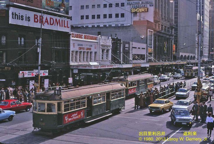 Melbourne, 1980