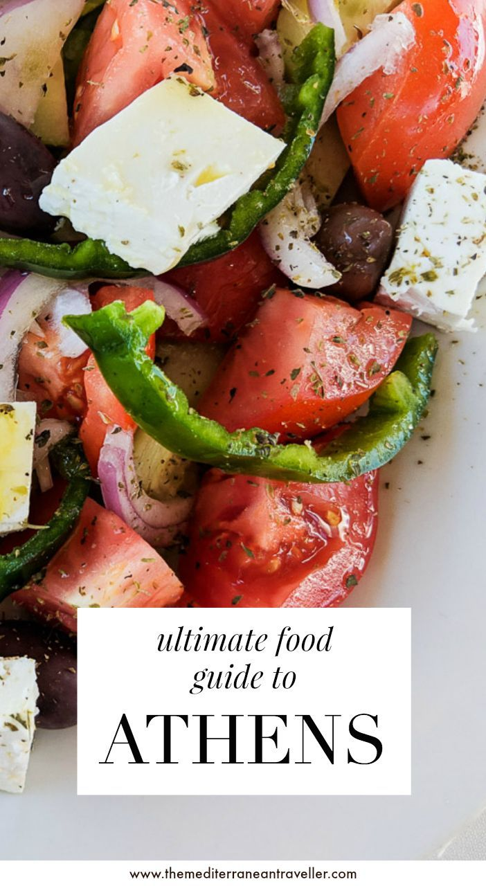 All Food And Drink Best Food Drink In Athens Save Yourself From Me Greece Food Food Guide Athens Food