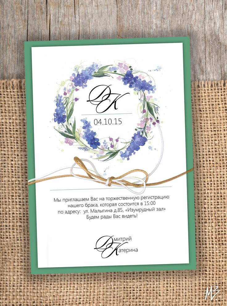WhiteListDesign.com/english  Postcard watercolor illustration draw drawing paint painting flowers   green blossom postcards blue hand calligraphy lettering lavender wedding invitation stationery card