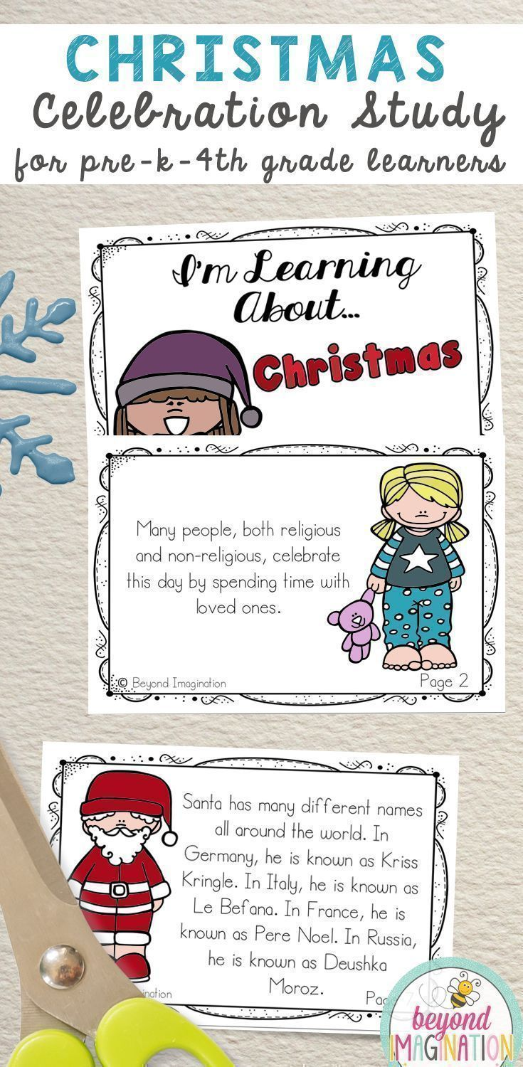 Christmas celebration study booklet. Fun facts and activities for first grade, second grade, third grade, fourth grade, and kindergarten. Printables for elementary. #christmas #day #tpt #fun #fact #booklet #christmasfacts
