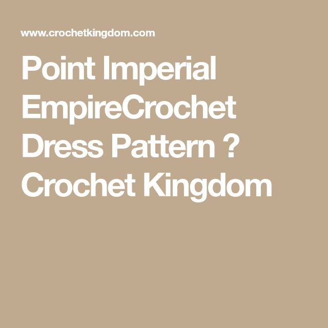 Point Imperial EmpireCrochet Dress Pattern ⋆ Crochet Kingdom
