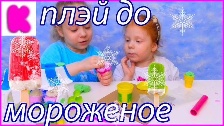 Плэй до магазин сладостей для пупсов play-doh the sweet shoppe
