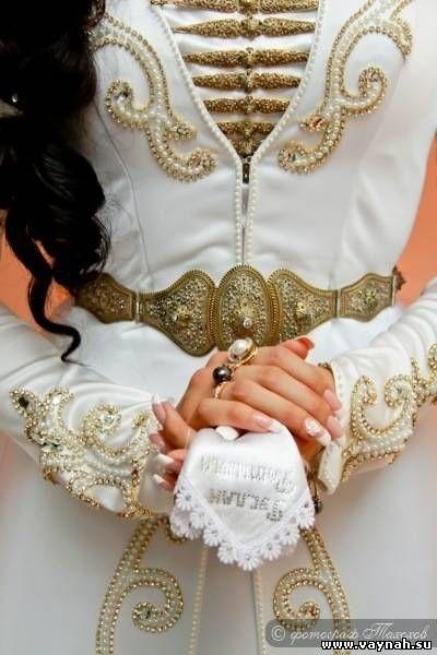 chechen national costume