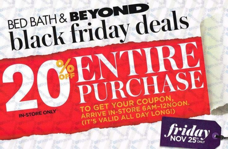 Bed Bath & Beyond Black Friday Deals 2016 - Full Ad Scan Leaked  #BedBathBeyond #BlackFriday http://gazettereview.com/2016/11/bed-bath-beyond-black-friday-deals-2016-full-ad-scan-leaked/
