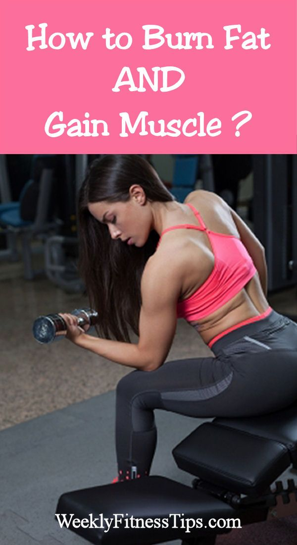 How to Burn Fat and Gain Muscle http://weeklyfitnesstips.com/burn-fat-and-gain-muscle/