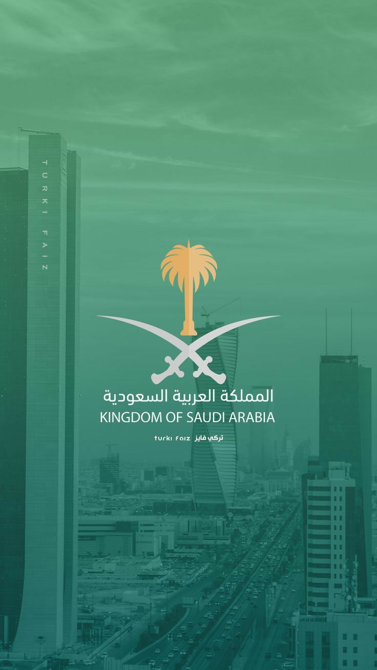 Pin By Ahmad S On Ahmad Saudi Arabia Flag King Salman Saudi Arabia Photo Video App