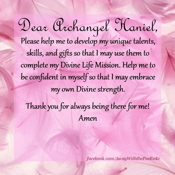 Dear Archangel Haniel, Please help me to develop my unique talents, skills, and gifts so that I may use them to complete my Divine Life Mission.
