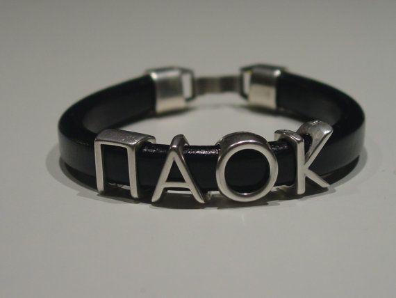 PAOK Black Leather Handmade Mens Bracelet Greek by LindosArt