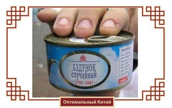 Блог Короткие и Смешные-SmeShortiki: Короткие шутки, анекдоты.