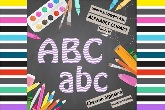 Lilac Alphabet Clipart Graphics Lilac chevron digital letters - alphabet instant downloadComplete alphabet in uppercase and lowerc by Leska's Digitals