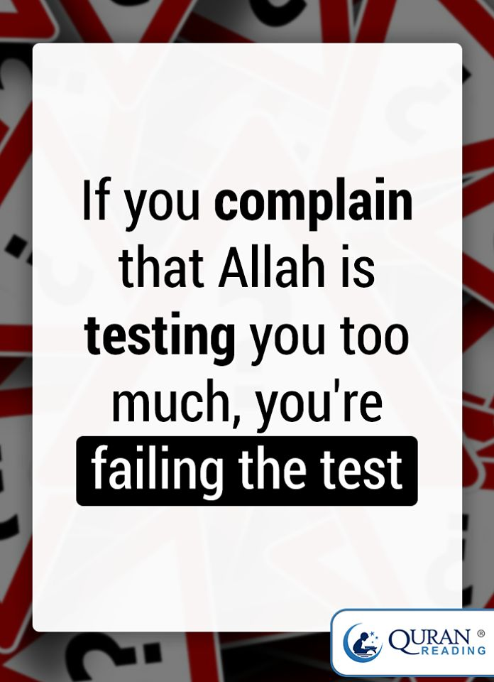 Allah, please give me the strength to endure the tests and challenges you place forth, and to do it with courage, respect, and humility. Ameen.