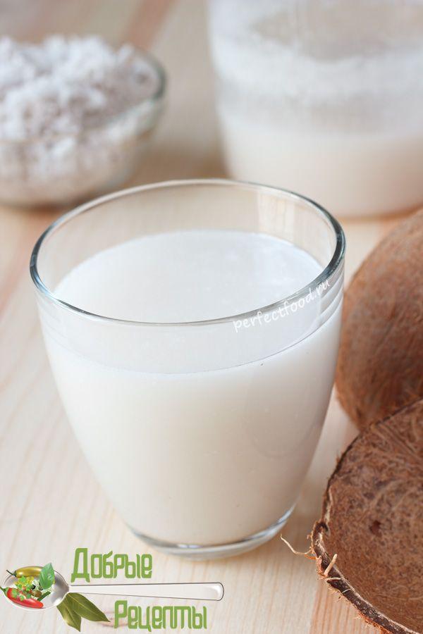 Кокосовое молоко в домашних условиях - рецепт