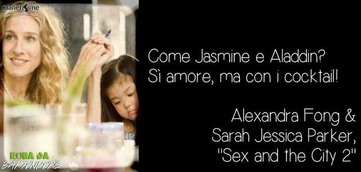 Alexandra Fong & Sarah Jessica Parker www.planetone.it/category/aforismi/
