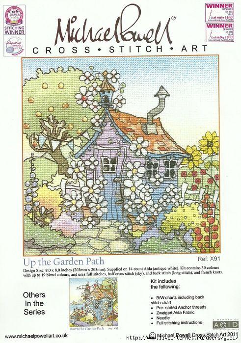 General Designs: Up The Garden Path 1/11