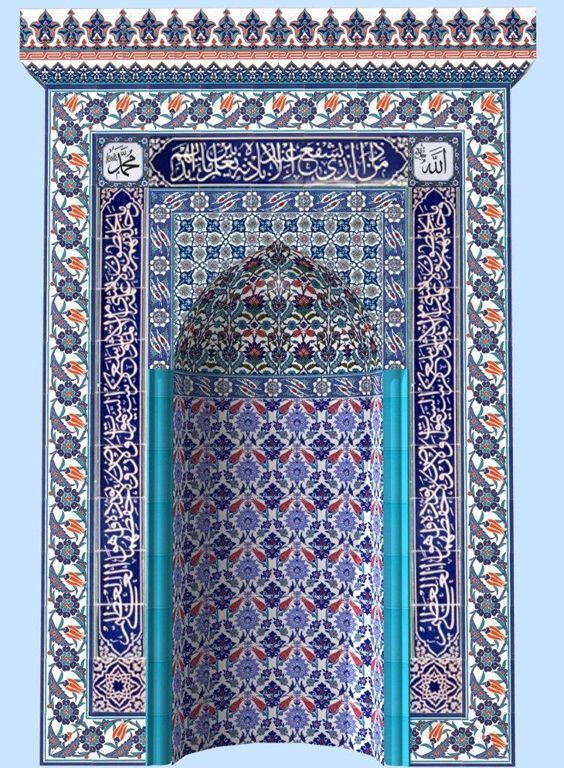 ::::    PINTEREST.COM christiancross    ::::  moskee